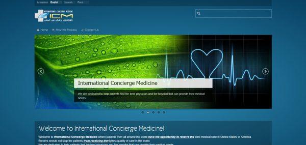 international concierge medicine