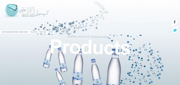 آب معدنی زلال