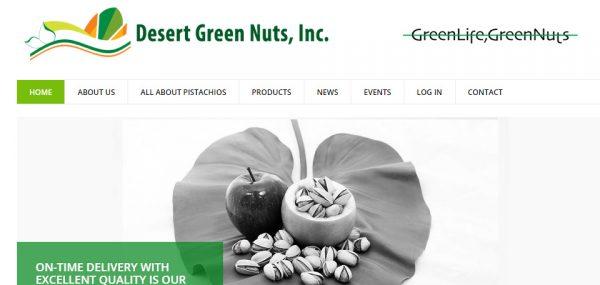 سبز دانه کویر