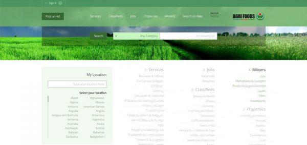 آگهی و نیازمندی کشاورزی صنعت غذایی محیط زیست agrifoods